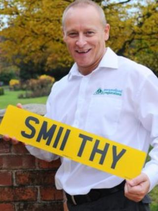 SM11 THY personalised numberplate