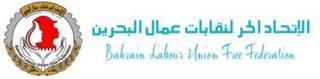 Bahrain Labour Union Free Federation