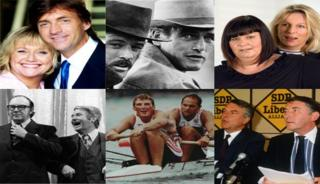 Richard and Judy, Butch Cassidy and the Sundance Kid, French and Saunders, Morecambe and Wise, Steve Redgrave and Matthew Pinsent, David Steel and David Owen