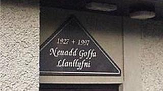 Neuadd Goffa Llanllyfni