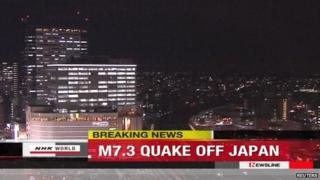 Screengrab from Japanese TV reporting on earthquake