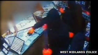 CCTV of the robbery