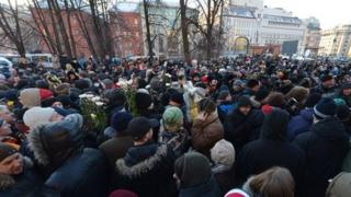 Protesters at the anti-Putin rally gather in Moscow.