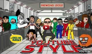 YouTube Style screenshot