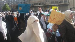 Women taking part in anti-government protest in Amman