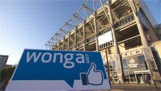 Wonga and St James' Park