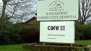 Mowat Care Home sign