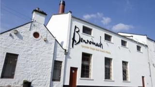 Benromach distillery, Forres