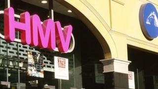 HMV store