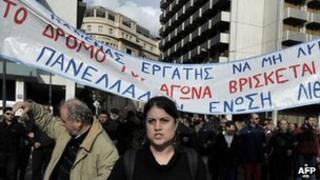 Greek striking workers in Athens in December 2012