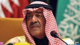 Prince Muqrin bin Abdulaziz al Saud