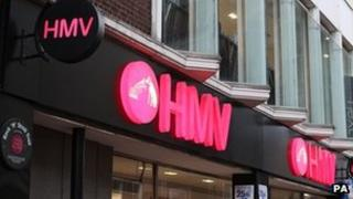 HMV store on Dublin's Grafton Street
