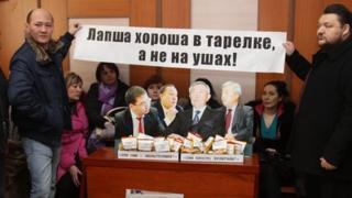 Staff of Kazakhstan's leading opposition newspaper, Respublika, protesting