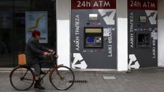 An ATM in Nicosia Cyprus