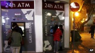 ATM in Cyprus