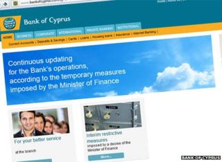 Cyprus: We apologise for any inconvenience...