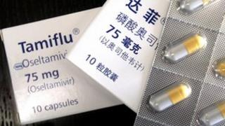 Tamiflu tablets