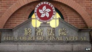 File photo: Hong Kong Court of Final Appeal