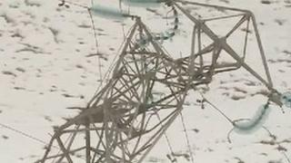 Downed electricity pylon