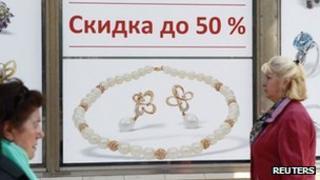 Russia jewellery shop