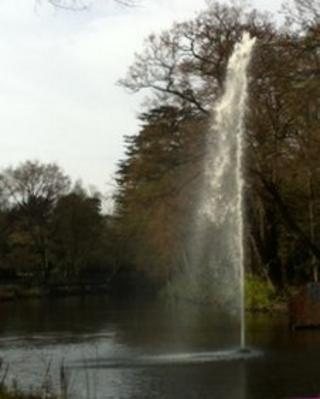 South Hill Park in Bracknell