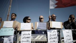 Bahraini doctors protest dismissal of colleagues outside ministry of labour - 05 Feb 2013
