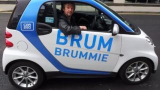 Rentable smart car in Birmingham