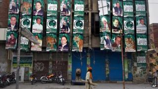Election posters for Nawaz Sharif in Lahore