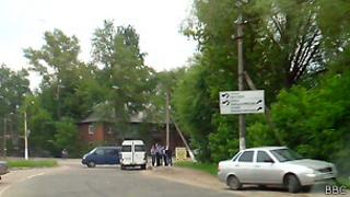 The house where the suspects were found in Orekhovo-Zuyevo
