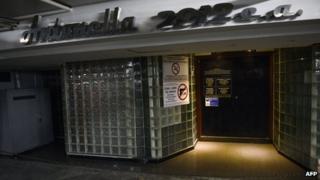 Entrance of Antonella 2012 Club (28 May 2013)