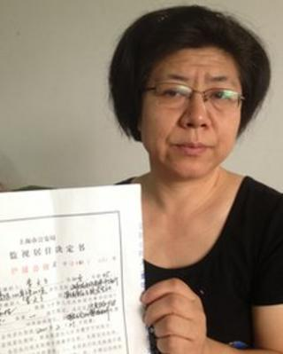 Chinese dissident Li Tiantian