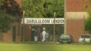 Darul Uloom School
