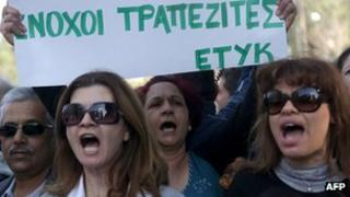 Cyprus bank staff protesting, 4 Apr 13