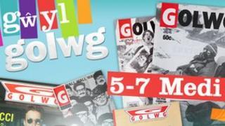 Gwyl Golwg
