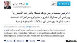 Screengrab of Mohammad Morsi tweet