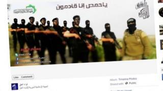 Screengrab of Al-Ahrar Battalion training camp advert from Facebook
