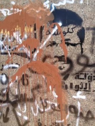 Anti-Muslim Brotherhood graffiti in Ismaliya
