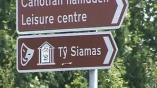 Tŷ Siamas