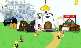 Screengrab of computer game