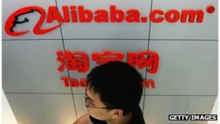 Alibaba Beijing