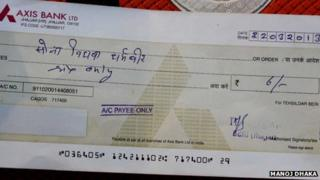 A cheque for six rupees