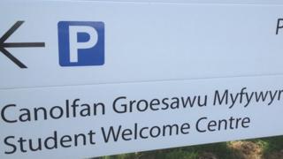 Misspelt sign