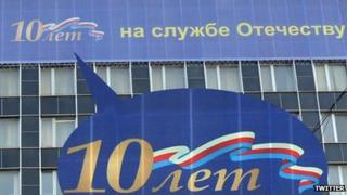 A banner displayed outside the offices of Russia's national counter-narcotics agency