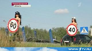 A screengrab from Channel One showing the women holding roadsigns