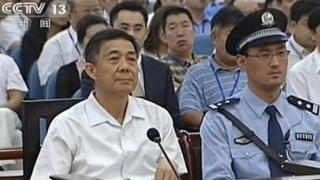 Bo Xilai at his trial