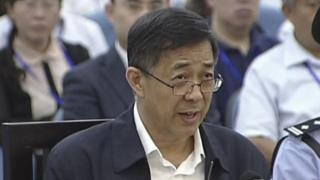 Bo Xilai testifying in court on day four of his trial, 25 August