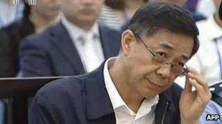 """China's state media say the trial of disgraced politician Bo Xilai was """"open and fair"""""""