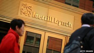 Merrill Lynch exterior