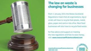 recycling campaign advert