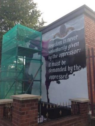 Mural under construction at Inverwood Court